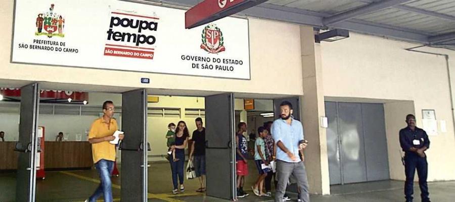 Poupatempo da cidade será o primeiro a distribuir medicamentos de alto custo, em 90 dias. Foto: Nario Barbosa/DGABC